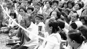 What the King is to Thais – The Lord of the land คนไทยเรียกในหลวงว่าอะไร – พระเจ้าแผ่นดิน