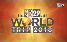 ประกาศผู้โชคดี Mono29 World Trip LA