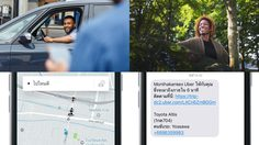 Uber เปิดฟีเจอร์ใหม่ ที่ทำให้คุณสามารถเรียกรถให้กับคนที่คุณรักได้ด้วยตัวคุณเอง