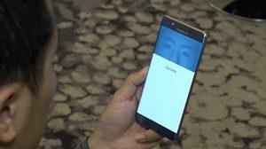 มีเฮ!!! Samsung เตรียมใส่ฟีเจอร์สแกนม่านตา Iris Scanner ในสมาร์ทโฟนระดับกลาง
