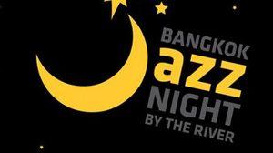 มหกรรมดนตรีแจ๊ส Bangkok Jazz Night By The River