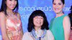 มิสยูนิเวิร์สไทยแลนด์ 2012 จัดแน่นอน มิถุนายน 2555 นี้