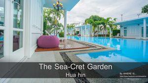 The Sea-Cret Garden Hua hin ไม่ติดทะเลก็เฮได้