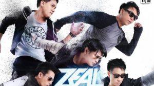 เหยียบดาว – Zeal