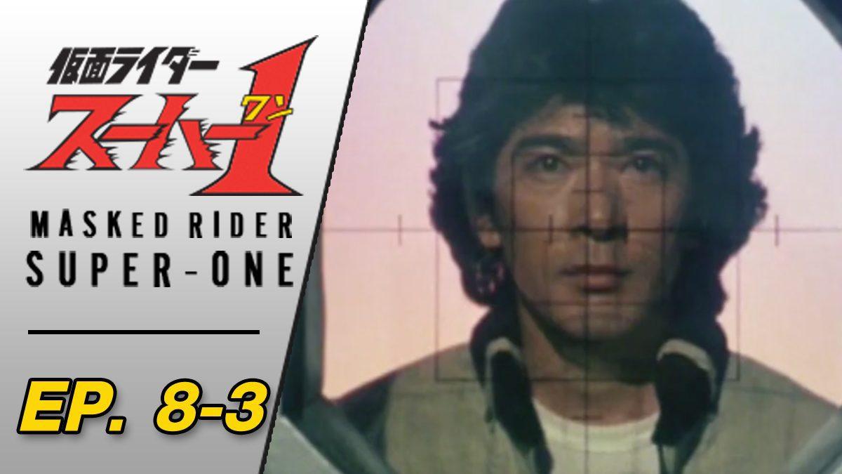 Masked Rider Super One ตอนที่ 8-3