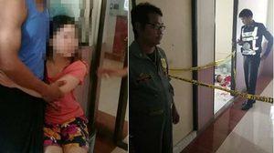 ชายบุกห้องหญิงสาวหวังข่มขืน ผู้เสียหายฮึดสู้ใช้มีดแทงเสียชีวิต