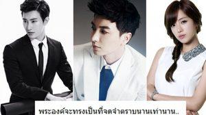 ลีทึก – โจวมี่ Super Junior และไอดอลเกาหลีเขียนข้อความถวายความอาลัย