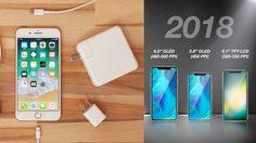 iPhone รุ่นใหม่จะรองรับ Faster Charging ที่ชาร์จแบตได้เร็วกว่าเดิม