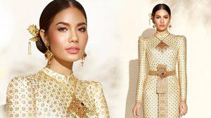 น้ำตาล ชลิตา ในชุดไทยบรมพิมาน สวยเลอค่ามาก ค่าเช่าชุดนี้ 100,000 บาท!!!