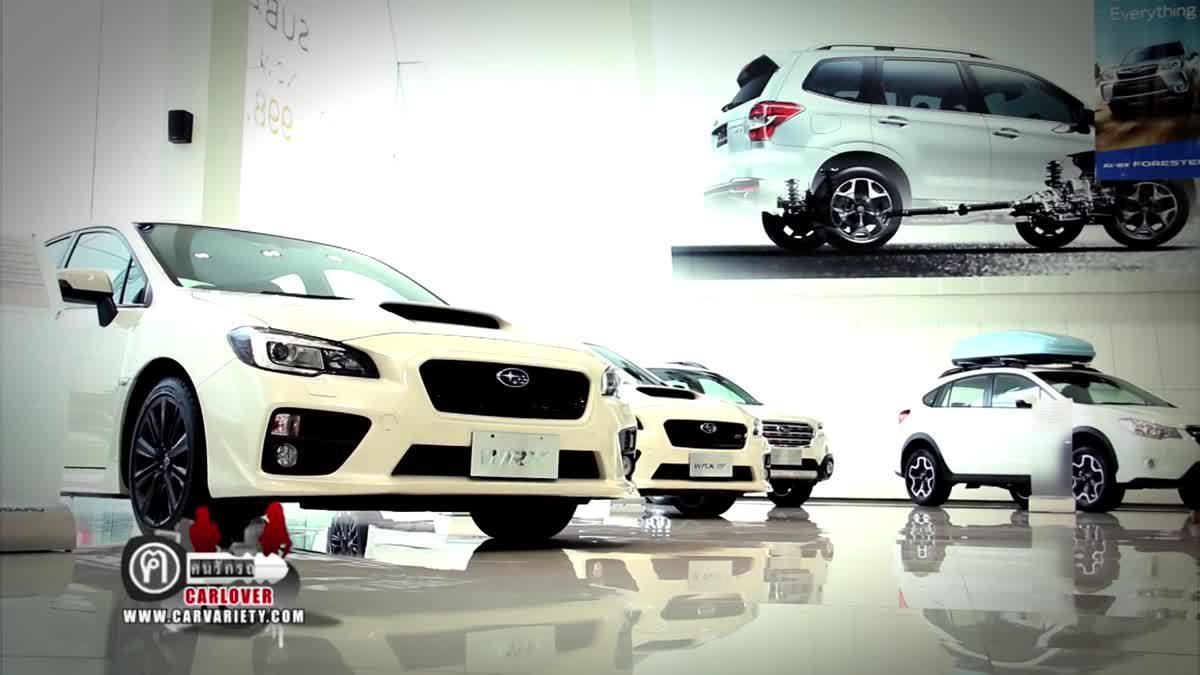 ซุบารุ (Subaru) : Carlover