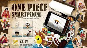 ไอโฟน5 ดับ!! เมื่อต้องเจอกับ One piece Smartphone