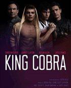 King Cobra เปลื้องผ้าให้ฉาวโลก