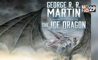 หนังสือแนวแฟนตาซีสำหรับเด็กผู้แต่ง Game of Thrones เตรียมกลายเป็นหนังใหญ่