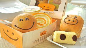 ปังยิ้มเสิร์ฟอร่อยเต็มกล่องกับ PangYim Snack Box