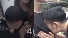 เอาหน้าถูนม หนุ่มจีนคิดโปรเจคทำบุญ ทำแบบนี้ 5 วินาที บริจาค 10 RMB
