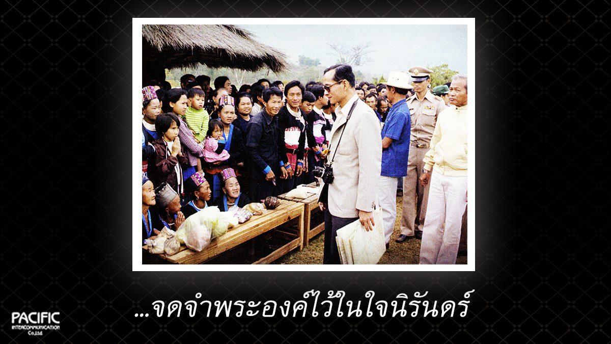 36 วัน ก่อนการกราบลา - บันทึกไทยบันทึกพระชนชีพ