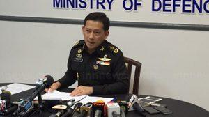 ผวา สมาชิกไอเอสหนีเข้าไทย มาเลย์ยังไม่ประสานช่วยตามจับ