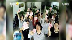 บริษัทจีนทุ่มทุน จ่ายโบนัสพนักงาน 500 บาท ต่อการลดน้ำหนัก 1 กก.