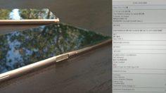 หลุดข้อมูล Sony  รหัสโมเดล H8541 สมาร์ทโฟนเรือธงจอไร้กรอบเครื่องแรกของ Sony