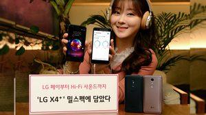 เปิดตัว LG X4+ สมาร์ทโฟนรุ่นเล็ก ฟังเพลงระดับ DAC 32-bit ในราคาต่ำหมื่น