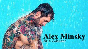 ใช้เวลาปี 2016 นี้ไปกับหนุ่มหล่อ Alex Minsky