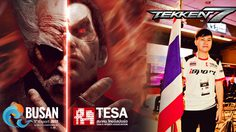 TEKKEN 7 ทีมไทยสร้างประวัติศาสตร์ คว้ารองแชมป์โลก IESF