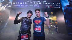 ออกวิ่งแล้ว! นาวิน ต้าร์ & ตูน บอดี้สแลม นำทีมนักวิ่งกว่าพันคนเข้าเส้ยชัยในงาน BvS MIDNIGHT RUN BANGKOK