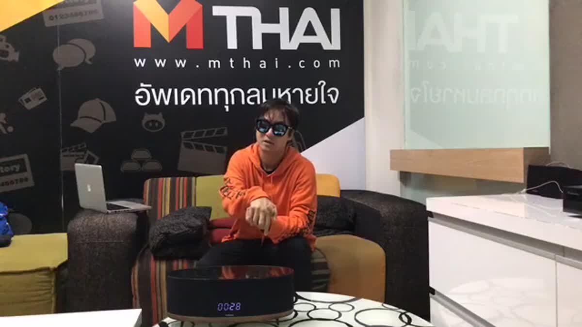 พูดคุยกับ DJ Henri กับซิงเกิ้ลใหม่ 'กลองยาว' ที่กลายมาเป็นเพลง EDM!!