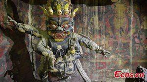 ของโบราณ, ทิเบต, ข่าวจีน