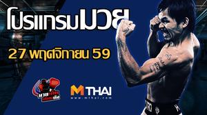 9-boxing_covermthai