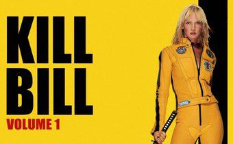 Kill Bill : Vol.1 นางฟ้าซามูไร ภาค 1