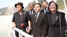 สมเด็จพระเทพฯ ทรงเป็นสักขีพยานความร่วมมือทางดาราศาสตร์ไทย-จีน