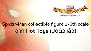 Spider-Man collectible figure 1/6th scale จาก Hot Toys เปิดตัวแล้ว!