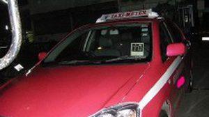 รถแท็กซี่ 1 วัน กับ วิญญาณ 4 ดวง