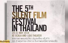 """สั่งลา โรงหนังลิโด้ กับ """"เทศกาลภาพยนตร์เงียบ ประเทศไทย ครั้งที่ 5"""""""