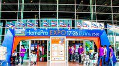 """คุ้ม สุข สุด! กว่าทุกเทศกาลทั่วไทยกับงาน """"โฮมโปร เอ็กซ์โปร ครั้งที่ 25"""" มหกรรมเรื่องบ้านตัวจริงเริ่มแล้ว"""