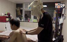ผู้ประท้วงฮ่องกงรักษาตัวในคลีนิคลับกับแพทย์แผนจีน