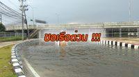 ทะเลกรุงเทพ! ภาพน้ำท่วมขังบนถนน หลังฝนถล่มหนักย่านรามคำแหง