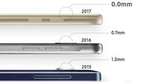 มีความเรียบ!! Samsung Galaxy S8 อาจไม่มีกล้องที่นูนอีกต่อไป