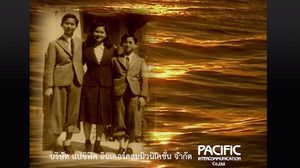 บันทึกไทยบันทึกพระชนม์ชีพ  การศึกษาในภาวะสงคราม