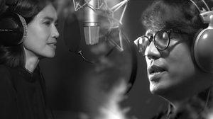 แกรมมี่ จัดทำอัลบั้มพิเศษ 'ในดวงใจนิรันดร์' รวมบทเพลงพระราชนิพนธ์อันทรงคุณค่า