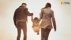 อยากให้ลูกประสบความสำเร็จในชีวิต พ่อแม่ต้องมีปัจจัยเหล่านี้!