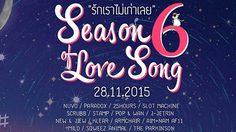 ประกาศผลผู้ได้รับบัตร Season Of Love Song ครั้งที่ 6