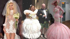 มีใครให้มากกว่านี้มั้ย แฟชั่นชุดเจ้าสาวสุดแปลก ที่ฮือฮาสุดในโลก