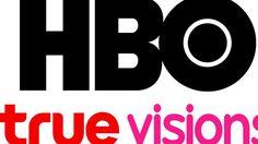 สั่ง 'ทรูวิชั่นส์' คืนเงินสมาชิกกรณียกเลิกช่อง HBO ภายใน 30 วัน