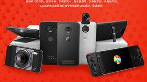 เว็บไซต์ Moto ของจีนขึ้นรูป Moto Z2 พร้อม Moto Mods คาดเตรียมเปิดตัว 25 กรกฎาคมนี้