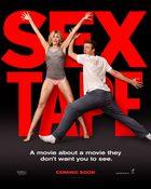 Sex Tape เทปเอ็กซ์ เซ็กส์ว้าวุ่น