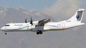 สลด! สภาพอากาศเลวร้าย ทำเครื่องบินอิหร่านตก เสียชีวิตยกลำ