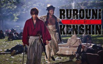 Rurouni Kenshin เคนชิน ซามูไร เอ็กซ์