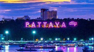 9 of Night Tours in Pattaya City